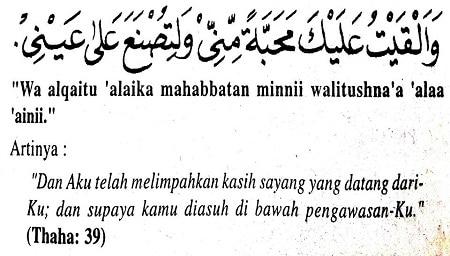 Inilah Doa Agar Wajah Selalu Terlihat Cantik Kumpulan Info